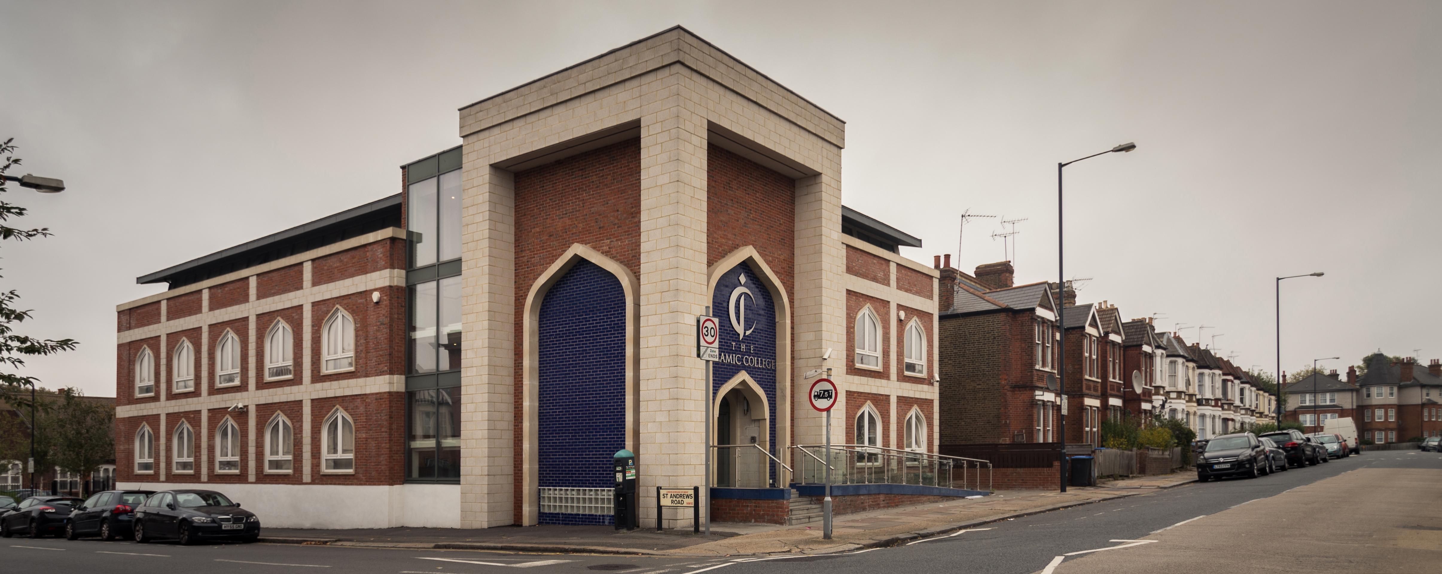 BA (Hons) Islamic Studies | The Islamic College