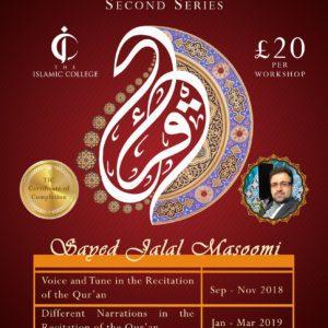 Recitation of Quran