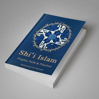 shii-islam-2