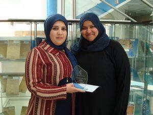 abu-rayhan-al-biruni-award