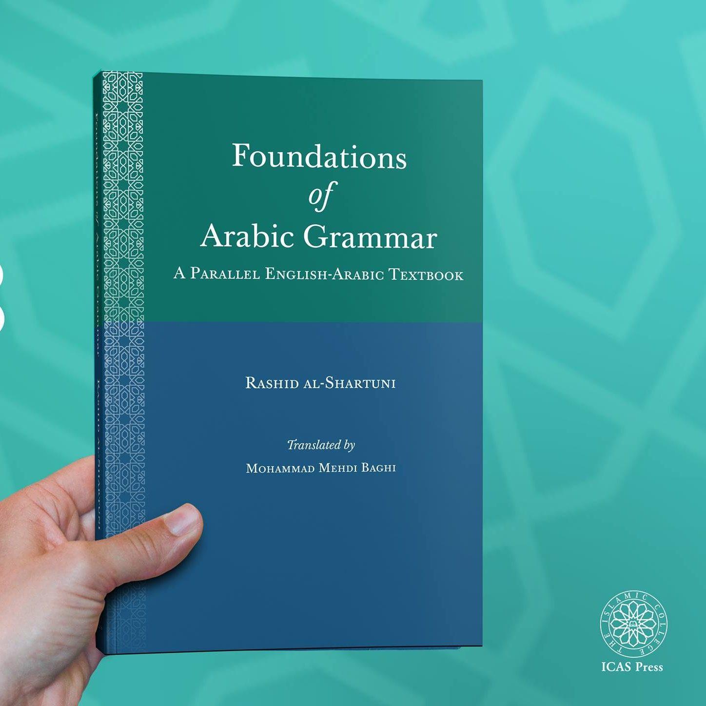 Arabic Grammar Book
