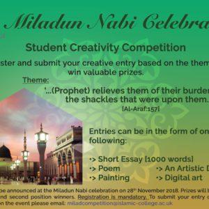 TIC-Student-Comp-Mawlid-Nabi-v3